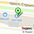 Местоположение компании ЭкспертЛогистик