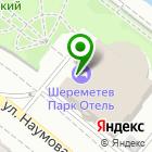 Местоположение компании Шереметев Парк Отель