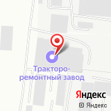 ООО Трактороремонтный завод