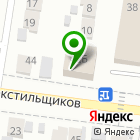 Местоположение компании Зевс