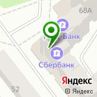 Местоположение компании Юнит, сеть магазинов бытовой химии