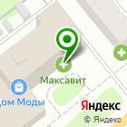 Местоположение компании Светлана