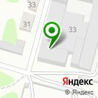 Местоположение компании Энергокомплектсервис