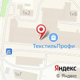 ЭкспоПрофи-Иваново