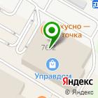 Местоположение компании Солнечный