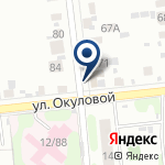 Компания Автосервис на Окуловой, 11 на карте