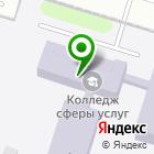 Местоположение компании Ивановский колледж сферы услуг
