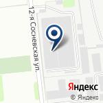 Компания Авто-Пульс на карте