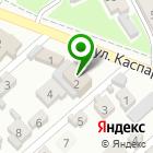 Местоположение компании Данкор