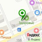 Местоположение компании Магазин цветов и сувениров