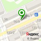 Местоположение компании Лотос