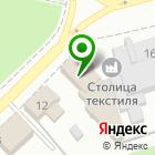 Местоположение компании Ивановоэнергосбыт