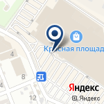 Компания Primigi store на карте
