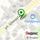Местоположение компании Цветочный магазин на ул. Шмидта