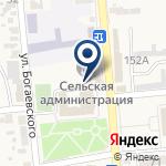 Компания Прочноокопский культурно-досуговый центр на карте