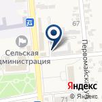 Компания УЮТ на карте