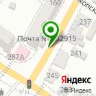 Местоположение компании Продуктовый магазин №4
