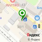 Местоположение компании ЭКОпродукты