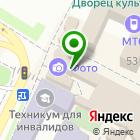 Местоположение компании Лотос-2