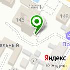 Местоположение компании Chernyshov Desmark