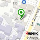 Местоположение компании Салон цветов на ул. Кирова