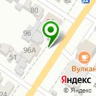 Местоположение компании Каскад