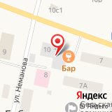 Приморская центральная районная больница