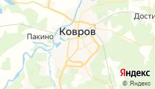 Гостиницы города Ковров на карте