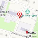 Стрелецкая средняя общеобразовательная школа
