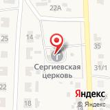 Администрация Стрелецкого сельского поселения