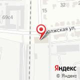ПАО Мостотрест