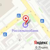 Магазин строительных материалов на ул. Чичерина, 2а