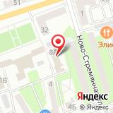 Отделение полиции №2 Управление МВД России по Тамбовской области