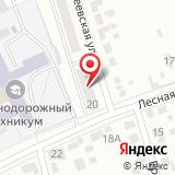Отделение почтовой связи №9