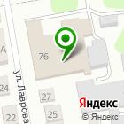 Местоположение компании Фирма по изготовлению рекламных конструкций
