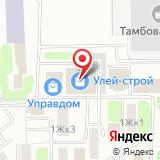 УправДом-Тамбов
