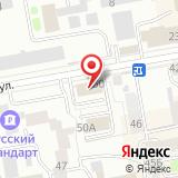 Аудит-Консультант