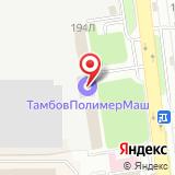 ЗАО Тамбовполимермаш