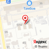 Центр предоставления дополнительных мер социальной помощи и работы с отдельными категориями граждан г. Тамбова