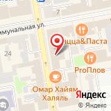 Комиссионный магазин на Носовской