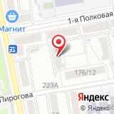 Детская библиотека №10 им. А.П. Гайдара