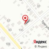 ООО ЦЕНТР СЕРТИФИКАЦИИ