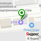 Местоположение компании ТоргПласт-Тамбов