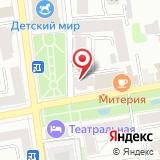 ООО СпецПрофи