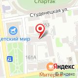 Тамбовская областная коллегия адвокатов