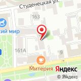 ООО АУДИТ-ИНВЕСТ