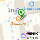 Местоположение компании Бюро переводов №1