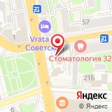 Государственный архив Тамбовской области