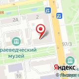 Управление Федеральной антимонопольной службы по Тамбовской области