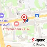 ООО Стоматология-32